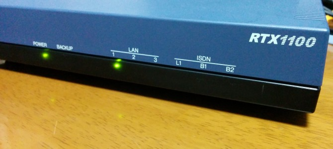 RTX1100 初期設定 ファームウェア更新まで
