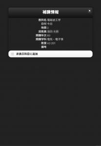 screenshot_2016-11-14-11-49-41_2