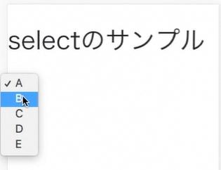 Vue+OnsenUIでselectの値を取得する